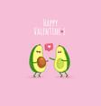 valentine day concept vector image