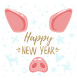 christmas greeting card with pig vector image vector image