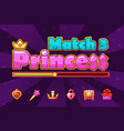 princess girlish loading match3 games game assets vector image vector image