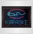 shining retro light banner karaoke on glowing back vector image