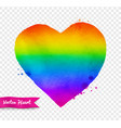 watercolor sketch of rainbow colored heart vector image