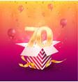 70th years anniversary design element