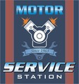 engine service vector image vector image