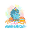 little krishna in kawaii style vector image vector image