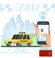mobile auto application transport service vector image vector image