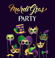 banner template with golden carnival masks on vector image