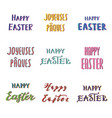 easter hand drawn calligraphy vector image vector image