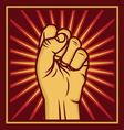 fist worker right2 resize vector image vector image