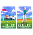 golf club posters with green course cart player vector image