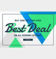modern sale voucher banner for best deal vector image vector image