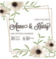 beautiful floral wedding invitation in watercolor vector image vector image