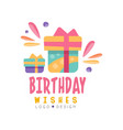 birthday wishes logo design colorful creative vector image vector image