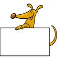 cartoon dog with board or card vector image