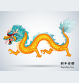 chinese dragon isolated background vector image