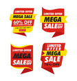 sets banner sale simple vector image vector image