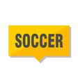 soccer price tag vector image vector image