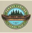 vintage canoe trip round colorful logo vector image vector image