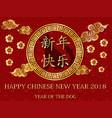 2018 happy chinese new year design