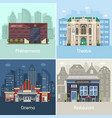 entertainment city places and buildings vector image