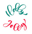 holly jolly calligraphy lettering christmas phrase vector image