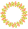 laurel wreath frame isolated on white background vector image