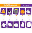 shadow matching game match objects vector image vector image
