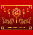 chinese new year with lantern and golden dragon vector image