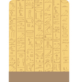 Egypt background vector image vector image