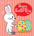 bunny paint egg easter vector image vector image