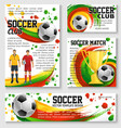 soccer sport club banner of football trophy ball vector image