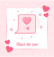text bubble heart love kiss sign valentine card vector image vector image