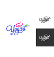 yogurt cream logo frozen yogurt vintage lettering vector image