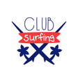 surfing club logo template windsurfing retro vector image