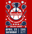 baseball match announcement poster with trophy cup vector image