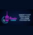 glowing neon banner ramadan islamic holy month vector image