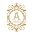 golden label for adorable boutique monogram logo vector image