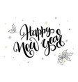 hand lettering new 2018 year label with vector image vector image