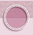 round frame with cutout border pattern vector image vector image