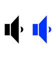sound glyph icon vector image vector image