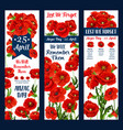 anzac day lest we forget poppy ribbon icon vector image vector image