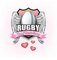 happy valentine day and rugby vector image