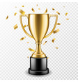 trophy cup champion trophy shiny golden cup vector image vector image