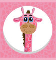cute pink giraffe cartoon icon vector image