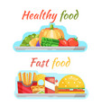 fastfood healthy food vegetable soda hamburger vector image