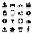 web internet icons set vector image