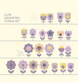 cute decorative flower design elements vector image vector image