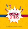 diwali sale yellow background with crackers vector image vector image
