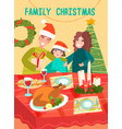 family christmas dinner table cartoon vector image vector image