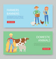 farm and domestic animals vector image