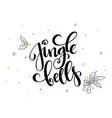 Hand lettering christmas greetings text